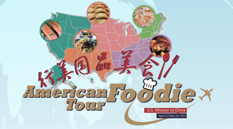 The five-week contest aims to highlight food tourism across five regions in the United States. (Courtesy Photo)